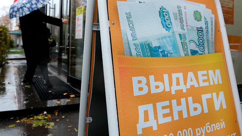 Рубцовск деньги под залог сдать в ломбард золото москва